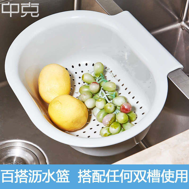 Kitchen sink drain basket shelf sink drain and stainless steel pots vegetables basin drain and blue plastic drain birdbath Water filter basket