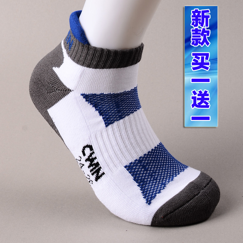 Kivi professional sports socks thick cotton towel at the end of badminton men's socks sports socks absorb moisture permeability