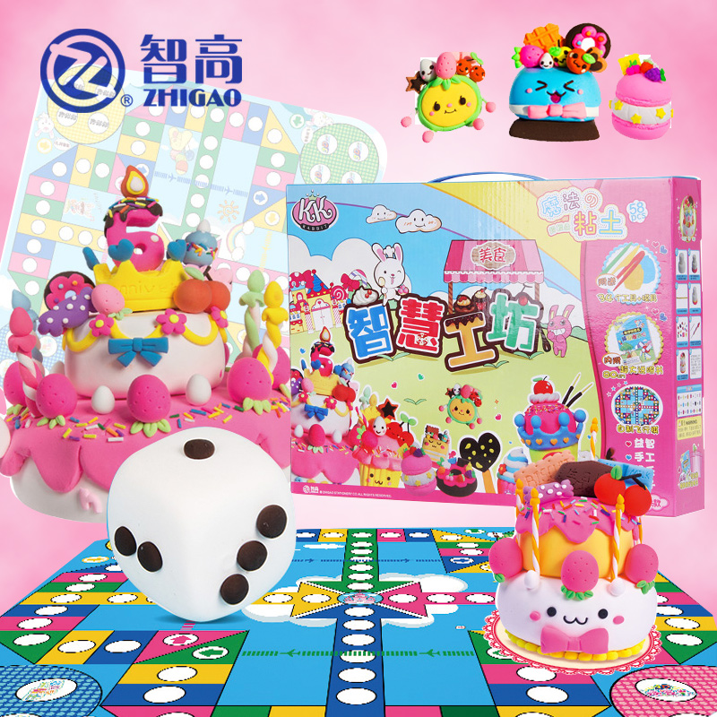 Kk magic school chicco 24/36 color magic clay lightweight 3d color clay plasticine clay color plasticine clay handmade children's educational toys