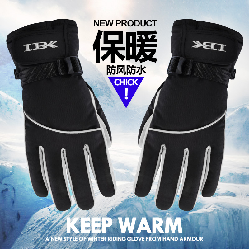 Knight gloves motorcycle gloves electric cars gloves warm winter riding gloves men and women warm waterproof windproof