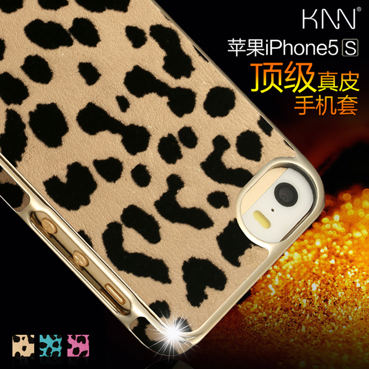Knn iphone5s slim apple 5s real leather phone shell mobile phone sets protective shell leather cover five generations of leopard