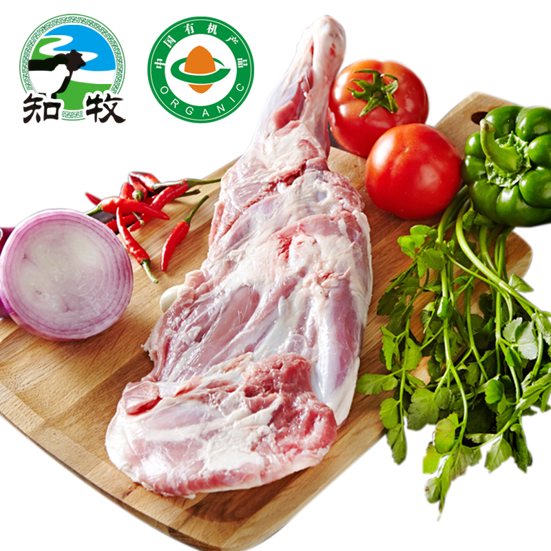 Known to forage [organic] fresh whole lamb leg of lamb with fresh raw lamb bone roast leg of lamb meat 1 kg