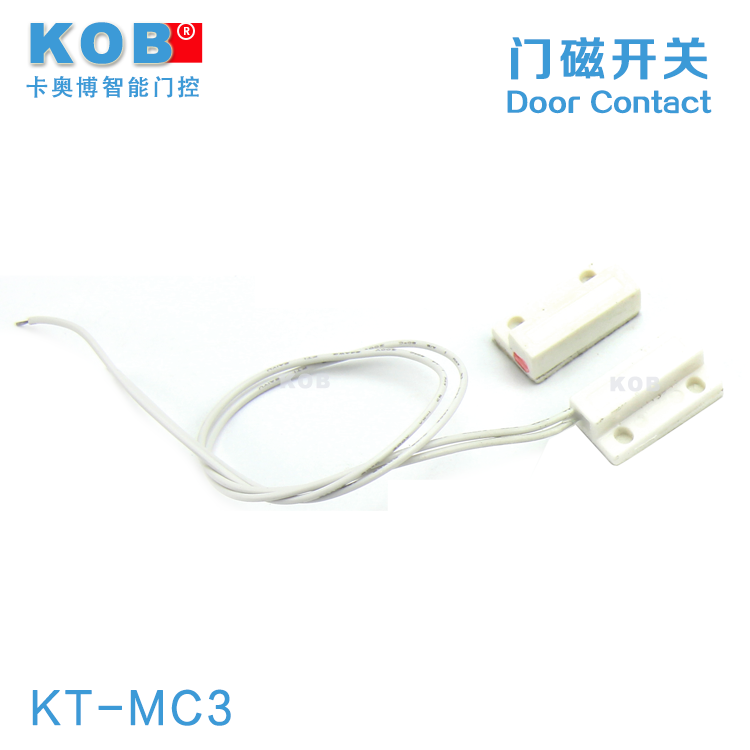 Kob brand access wired magnetic door sensor wired household type magnetic switch door sensor switch door sensor