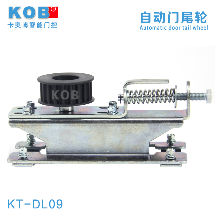 Kob brand/automatic door tailblock/automatic door driven wheel/automatic doors belt card/shift Door/automatic door accessories