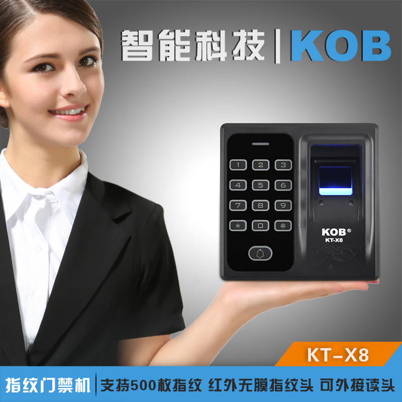 Kob brand fingerprint access control single door one machine fingerprint card password lock proximity card access control id