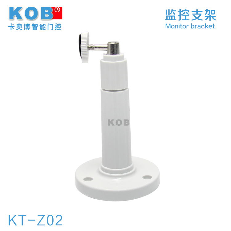 Kob brand monitoring surveillance camera bracket bracket bracket surveillance equipment surveillance camera accessories camera bracket