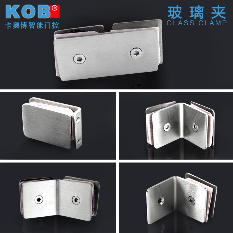 Kob brand stainless steel glass door glass clamp glass clamp glass door fittings glass partition fixed code