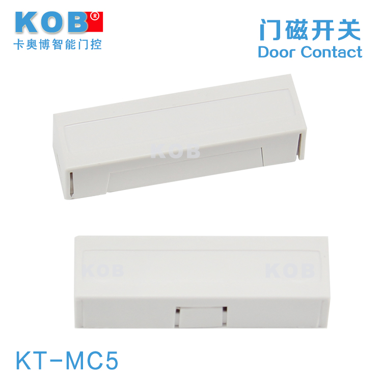 Kob brand wired magnetic door magnetic switch magnetic switch one pair of fire retardant abs enclosure suction high