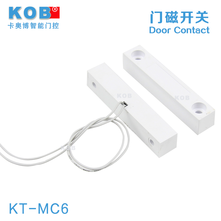 Kob brand wired magnetic door sensor magnetic door switch door sensor switch fire retardant abs enclosure