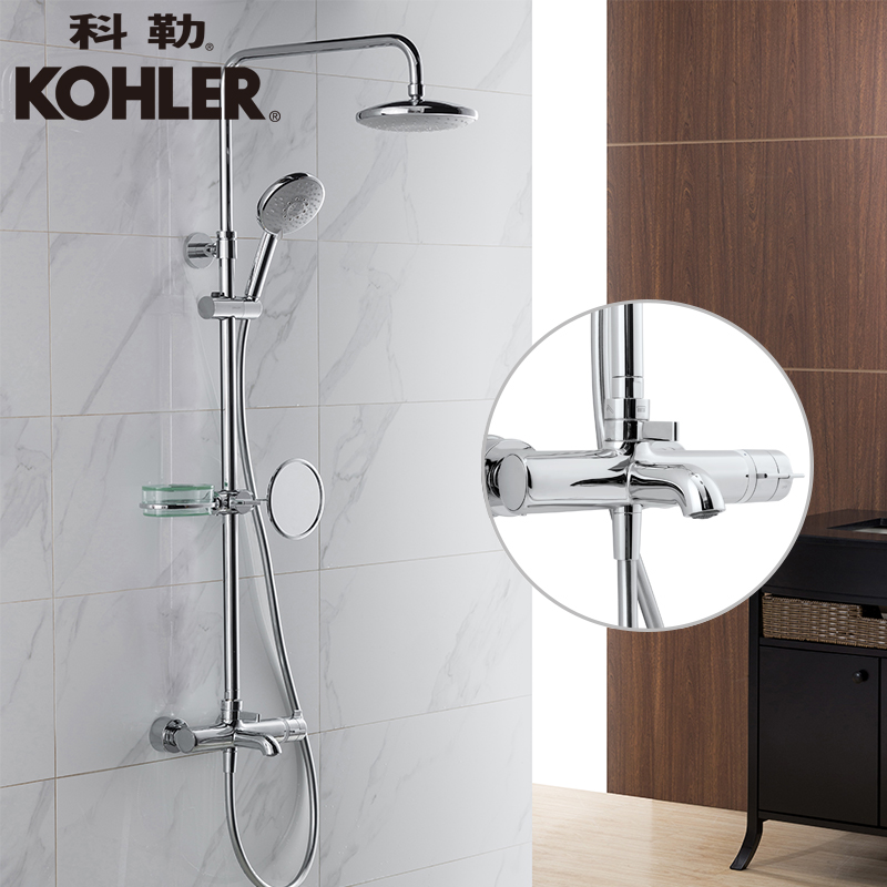 Model Of Get Quotations · Kohler bathroom full copper shower suite shower pressurized hot and cold shower thermostatic shower column double Photos - Simple thermostatic shower panel Elegant