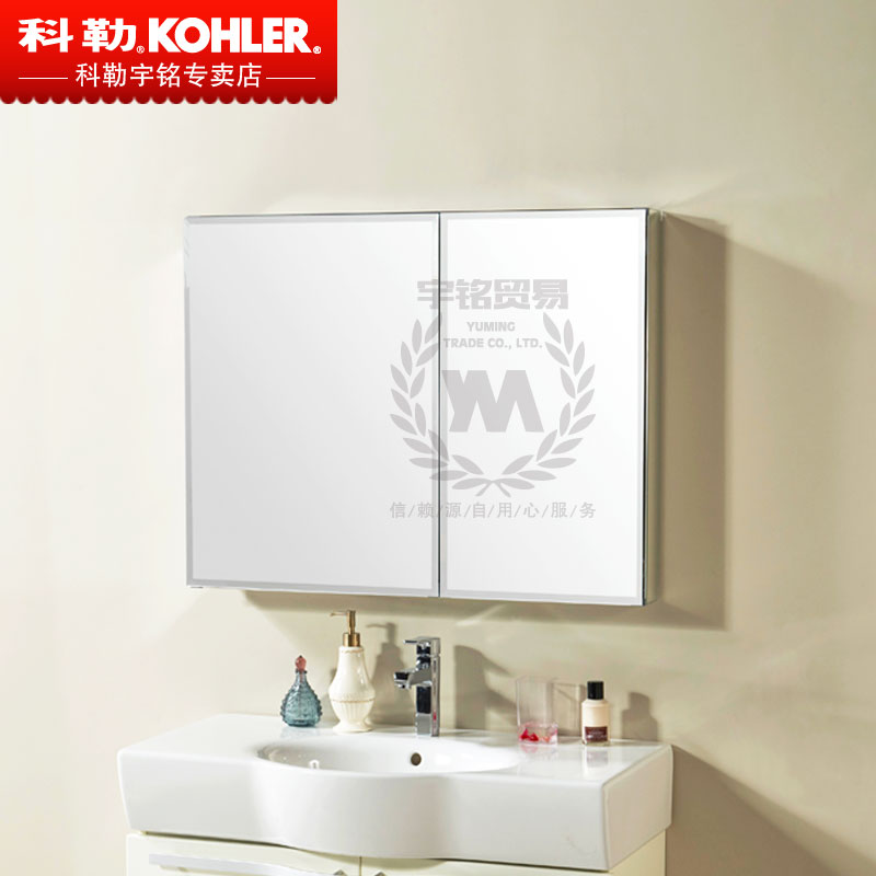 Kohler bathroom mirror cabinet k-15239t-na according to luo poem mirror bathroom mirror 890mm