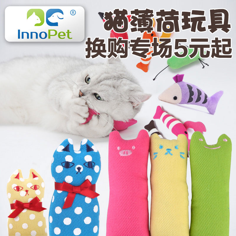 Kojima thumb pillow pillow cat toy cat grass catnip cat toys pet cat supplies cat young cat toys