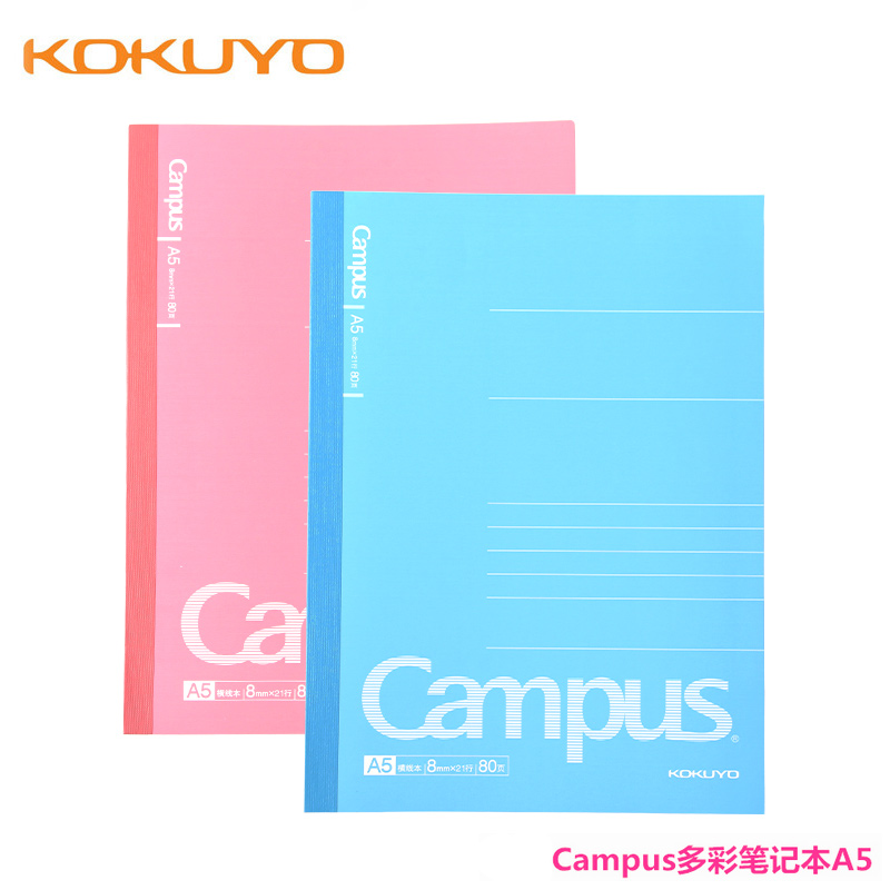 Kokuyo/kokuyo stationery canpus it is true minimalist/business/colorful retro notepad notebook