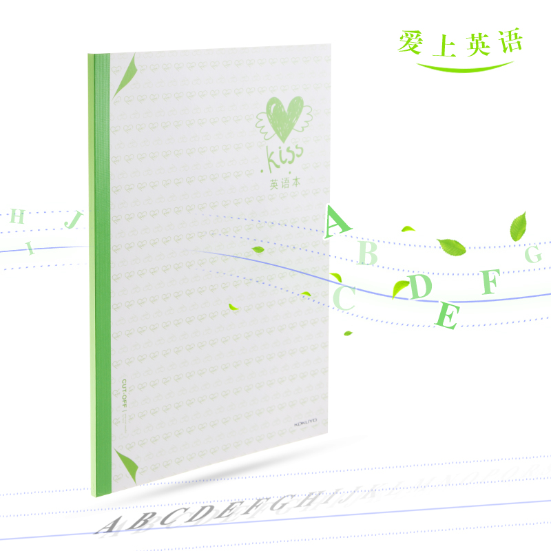 Kokuyo kokuyo wireless binding easy to tear english it is true/20页student notebook b5 english this