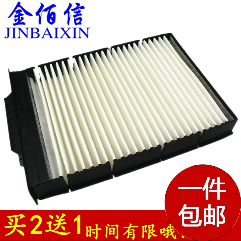 Koleos renault megane air filter air filter air conditioning filter air filter air filter landscape oil grid