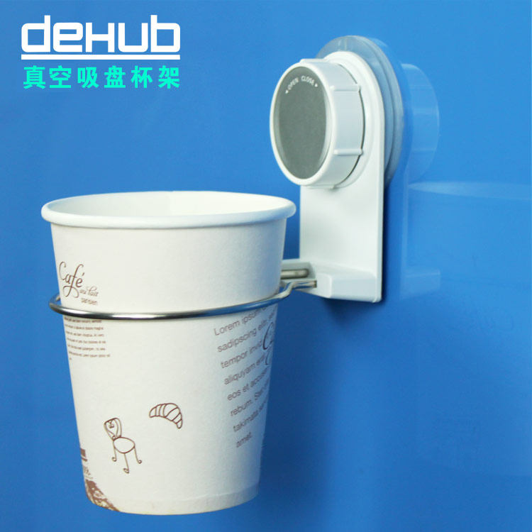 Korea dehub vacuum suction toothbrush holder cup holder toothpaste toothbrush holder cup holder cup holder tumbler creative wall
