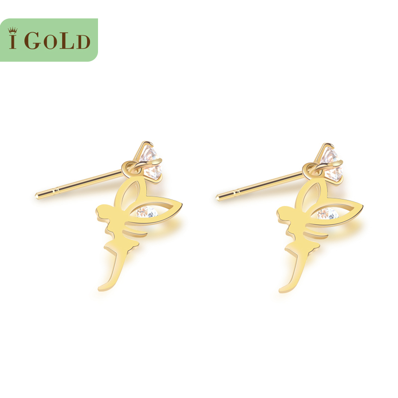 China Pure Gold Earring, China Pure Gold Earring Shopping Guide at ...