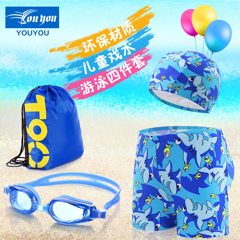 Korea swimsuit boy swimming trunks swimwear children swimsuit baby boy swimsuit split spa swimsuit big boy suit