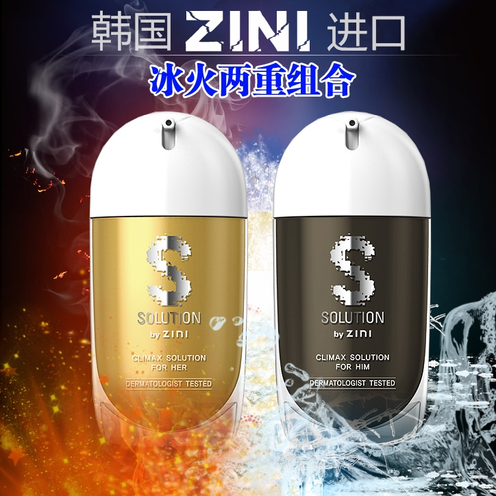 Korea zini reminder to help the situation of men and women with sexual lubricant oil massage female orgasm liquid topical spray male sexual intercourse