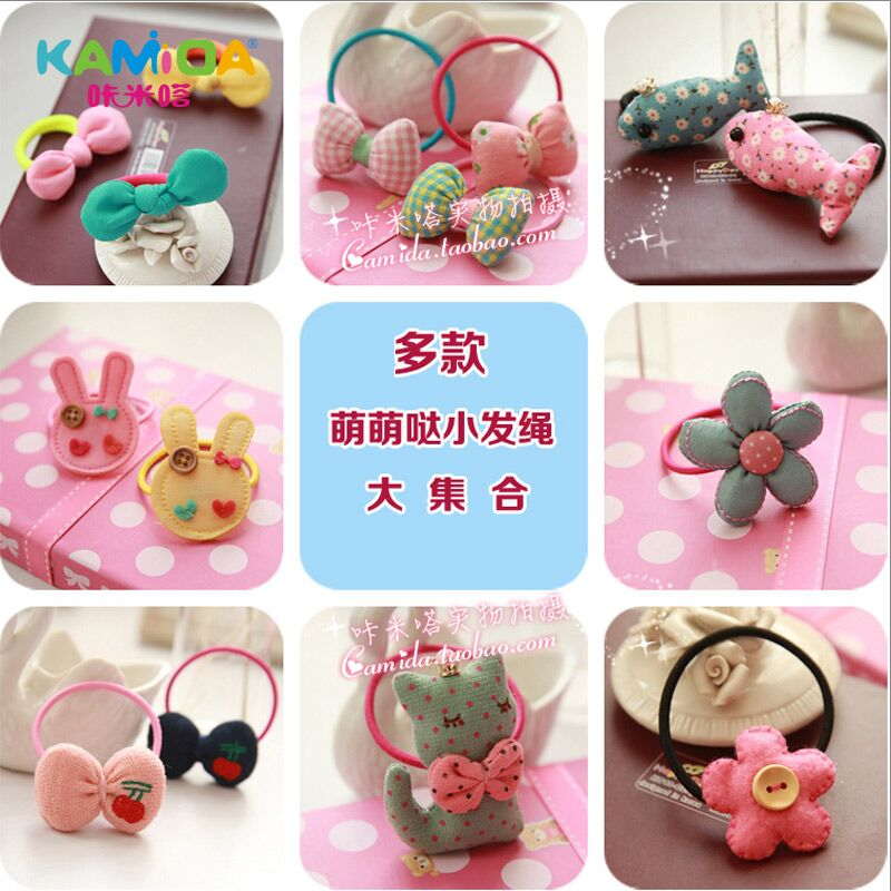 Korean children hair accessories korean version of cute candy colored hair ring headdress hair accessories baby hair rope tendons shengpi diy materials