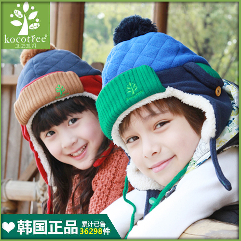 Korean children hats boys and girls fall and winter children plus velvet ear cap baby hat winter hat winter hat tide