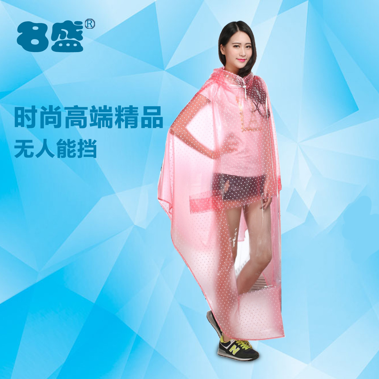 Korean fashion crystal transparent raincoat poncho raincoat motorcycle electric car battery car raincoat for adults