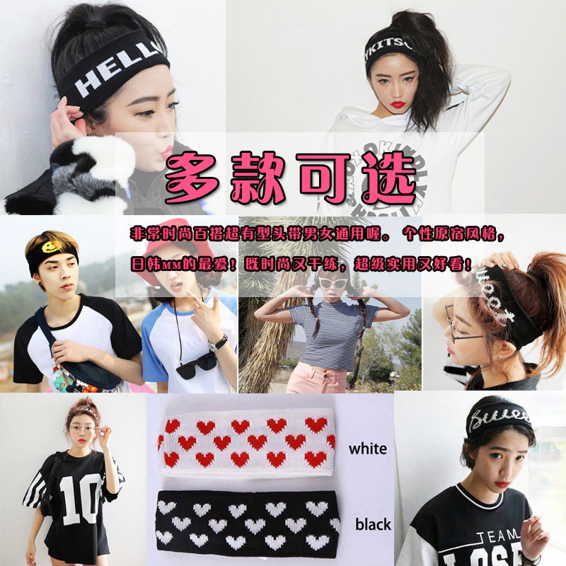 Get Quotations · Korean harajuku style sports stretch knit wool hair band  headband headscarf broadside loose tight belt influx f8ad9a50df6f