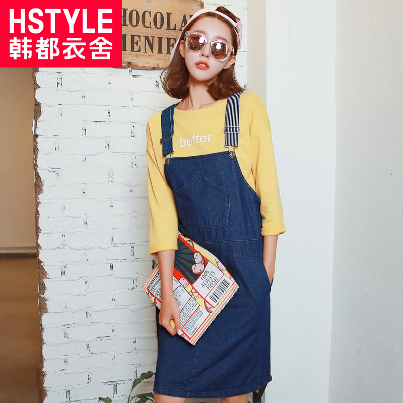 Korean homes have clothes 2016 autumn korean version of the new hedging long sections loose sleeveless waist cattle aberdeen strap dress women