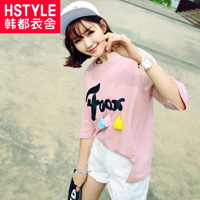 Korean homes have clothes 2016 summer new korean version of spring and summer women's t-shirt loose letters round neck fifth sleeve summer