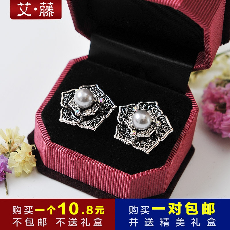 Korean jewelry simple diamond pearl brooch small collar pin mini fit'suit collar button chest flower shirt collar female accessories