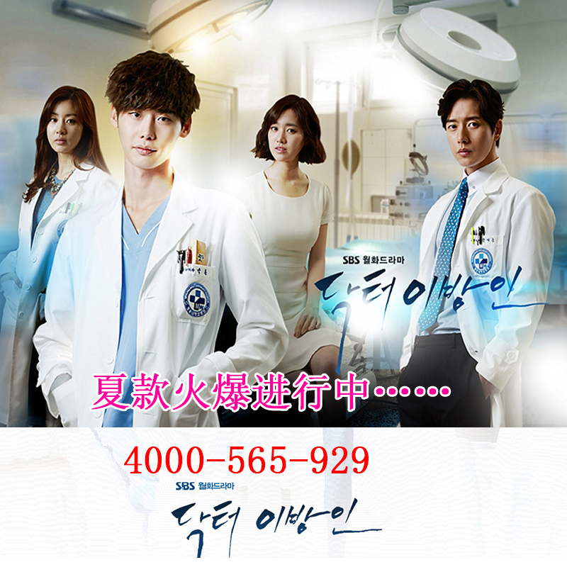 Korean plastic surgery doctor stranger doctor nurse sleeved white coats for men and women repair body short sleeve nurse