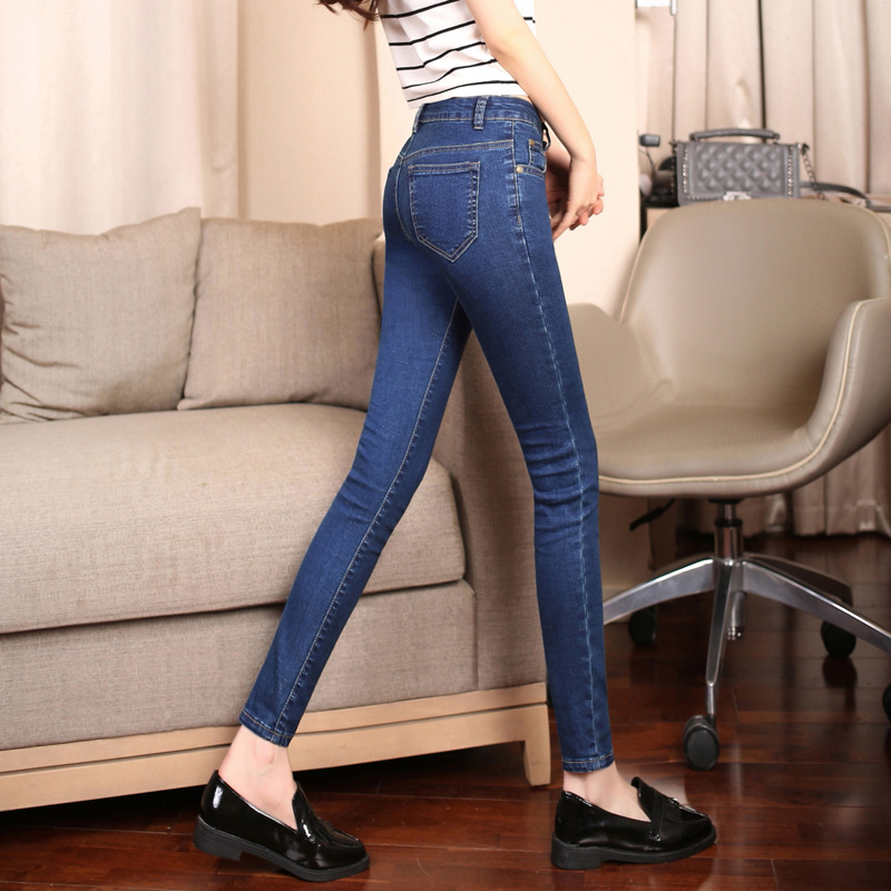 a0592e1e5f949 Get Quotations · Korean version of spring and summer blue student 9 nine  points pants feet was thin elastic