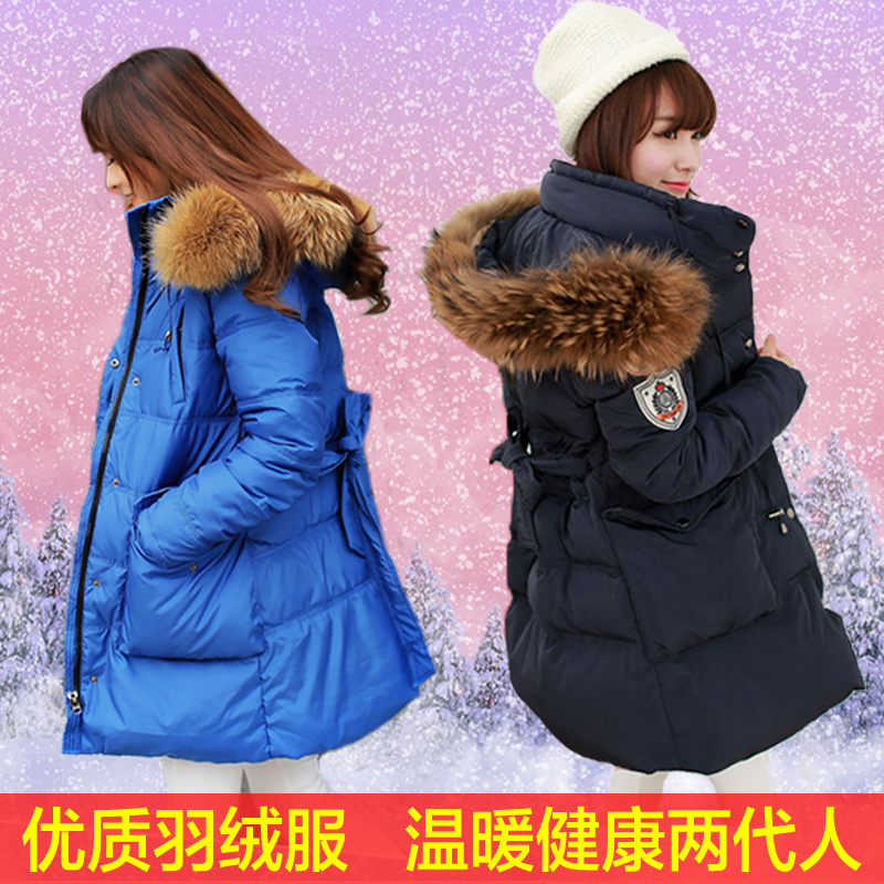Korean version of the long down jacket down jacket coat large size maternity winter pregnant women pregnant women thick down jacket collar nagymaros