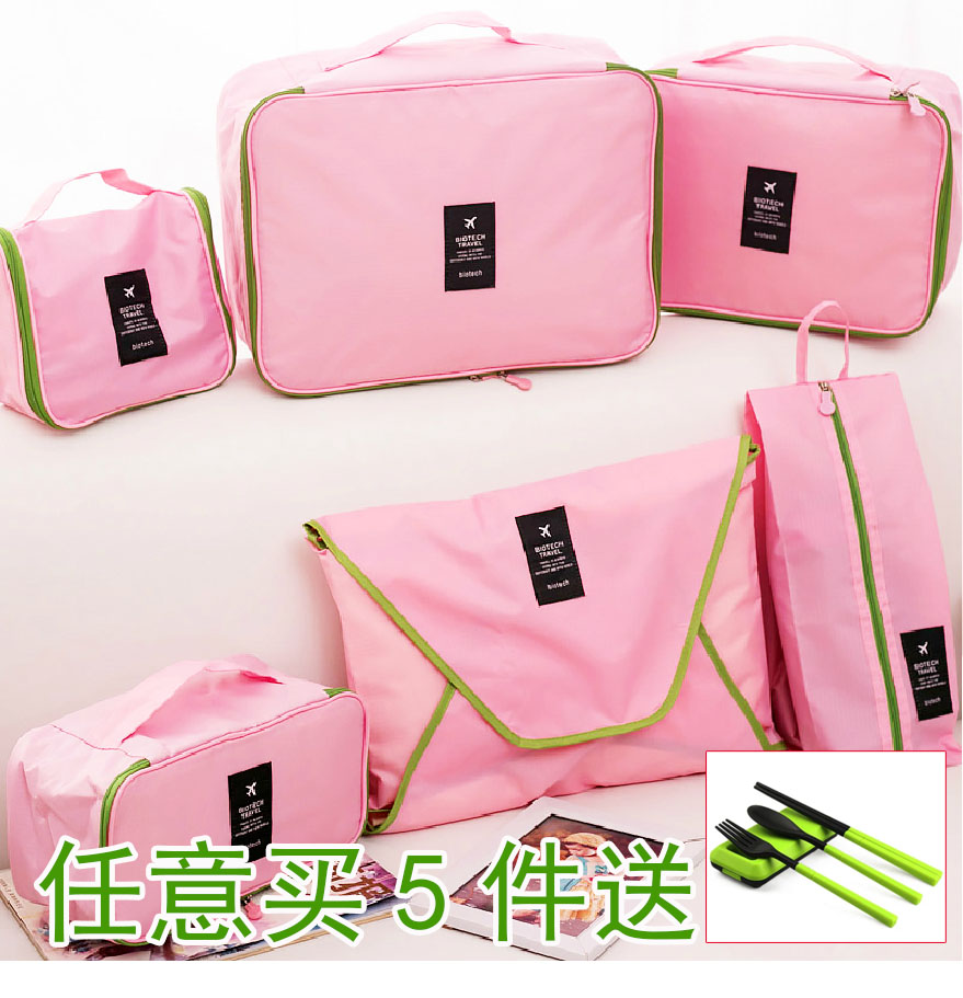 Korean version of the multifunction cartoon essential travel underwear storage bag bra wash bag package sorting box storage box classification