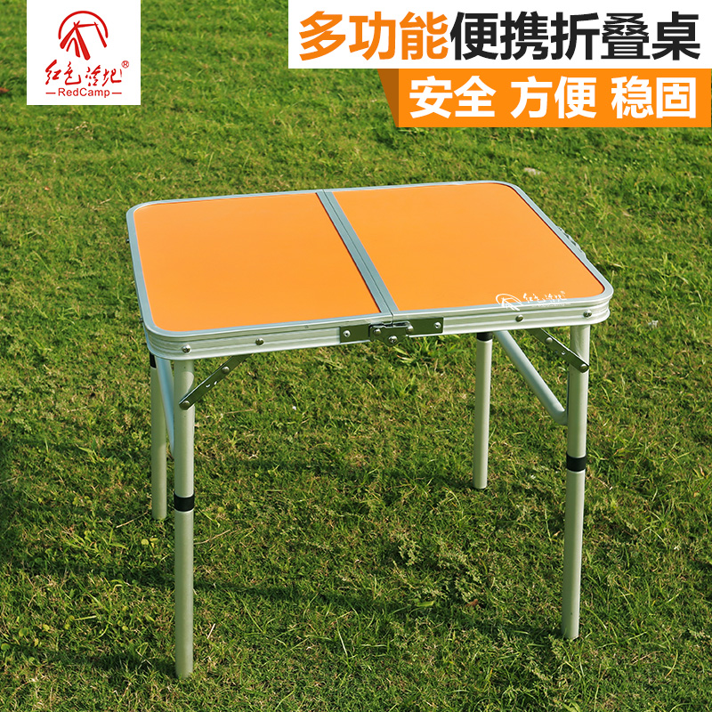 Korean version of the red camp outdoor aluminum folding table folding table portable picnic table table table level of two tranches