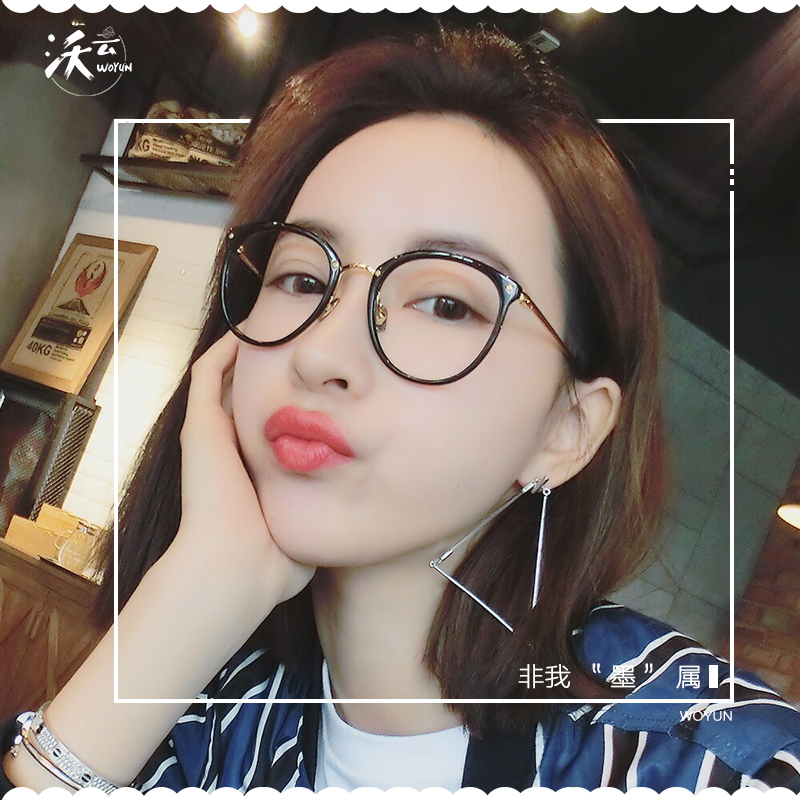 Korean version of the retro wave of wild men round glasses female big box plain glasses frames can be equipped with myopia students ultralight