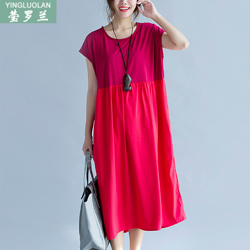 Korean version of the summer short sleeve dress 200 of fat mm large size women dress fat sister was thin loose big swing dress