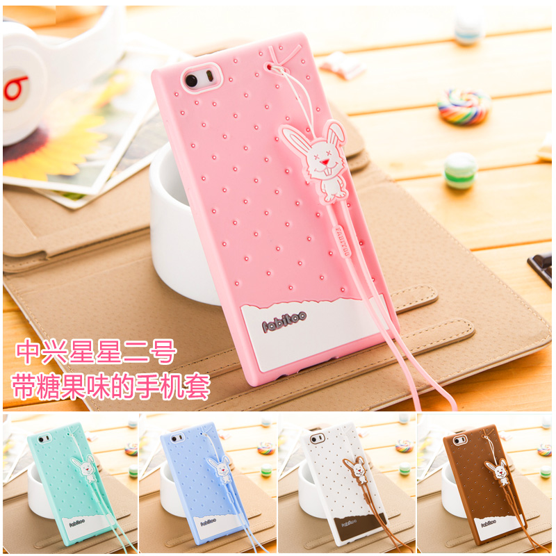 Korean version of the zte stars on 2 phone shell protective sleeve g720c g_7 t soft ice cream cute drop resistance silicone