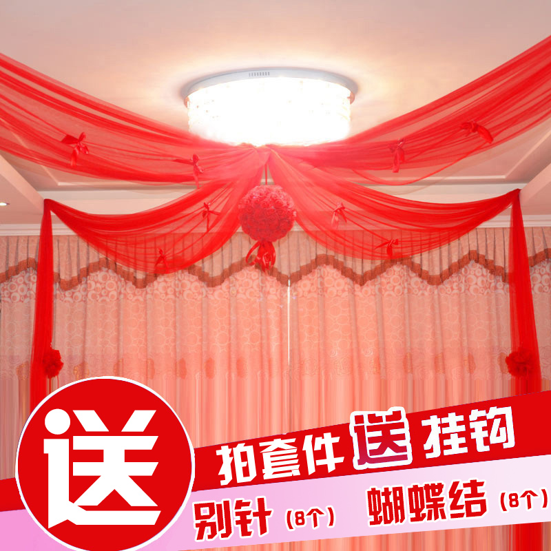 Korean wedding supplies wedding marriage room creative wedding packages arranged marriage room new house decoration wedding supplies flower ball