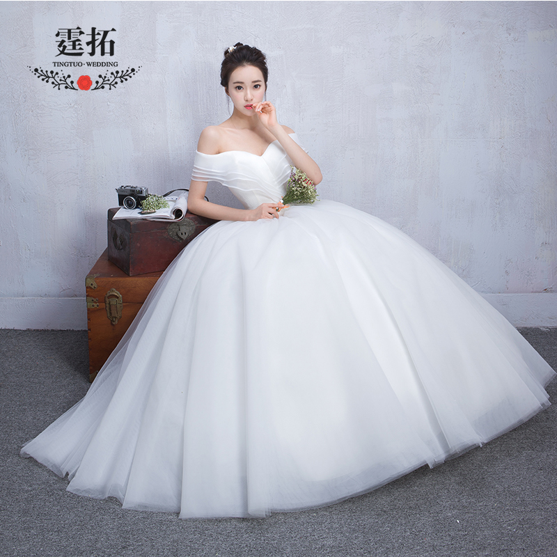 Korean word shoulder wedding dress qi korean fashion 2016 summer lace straps princess wedding dress simple wedding