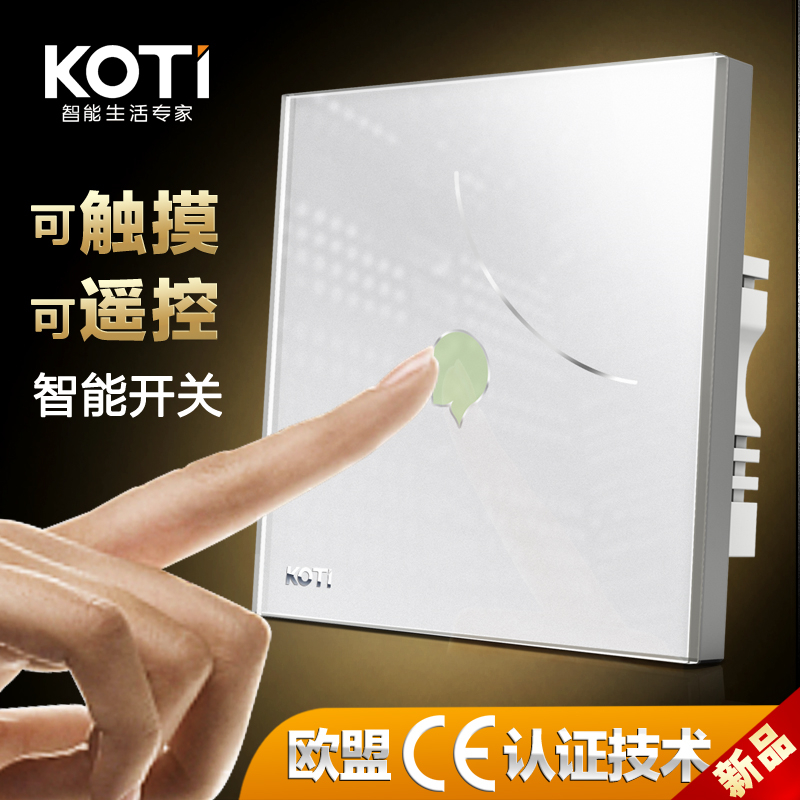 Koti wall lighting fixtures wireless remote control intelligent touch switch panel v single household touch screen switch