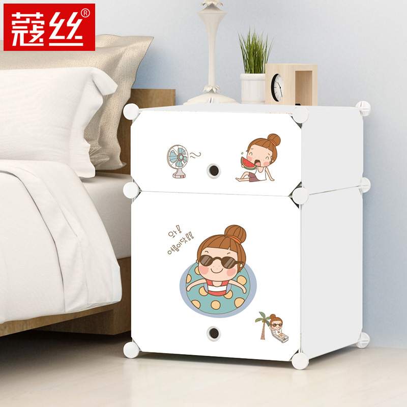 Kou silk bedroom essential artifact college dormitory dormitory bunk bed bedside cabinet storage cabinet storage lockers creative