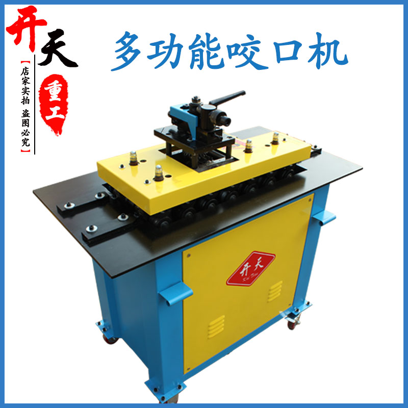 [Ktzg] bite bite bite bite machine multifunction machine seven function machine