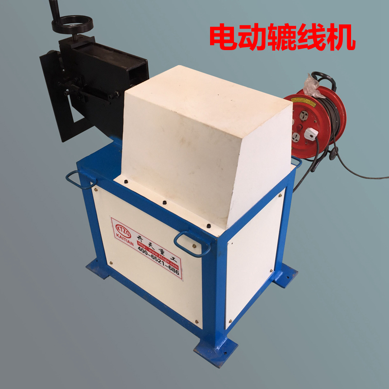 [Ktzg] electric reel machine brand quality electric electric reel machine machine manual pressure bar pressure bar Machine