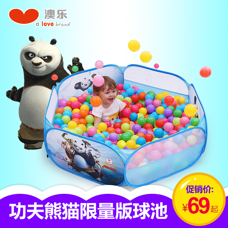 [Kung fu panda] australia le marine ball ball ball pool children's play tent cloth 1-2-3-year-old anime toys