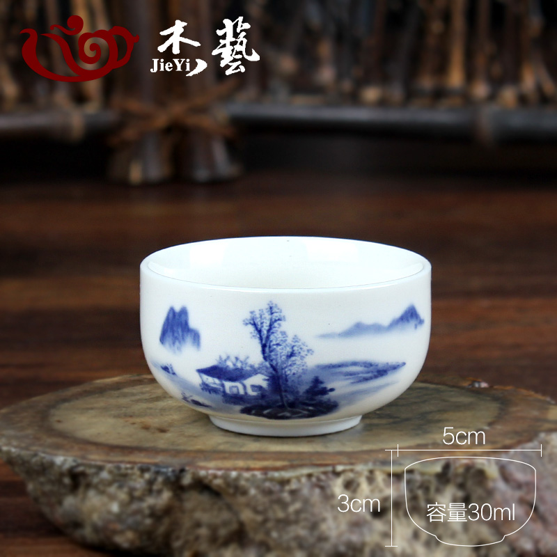 Kung fu tea cup small cup tea cup tea cup jingdezhen blue and white bone china ceramic cup a cup of tea road master cup