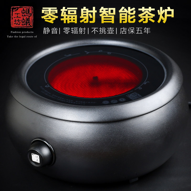 Kung fu tea stove mini electric ceramic stove iron kettle tea brewed coffee furnace non electromagnetic intelligent technology home