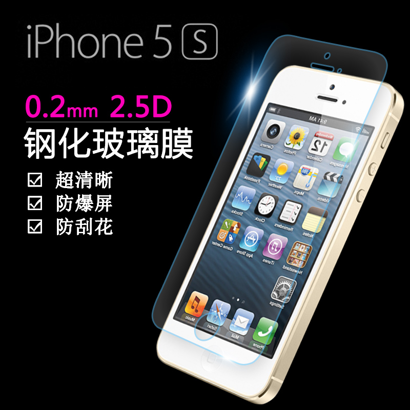 Kyushu cathaysian iphone5s toughened glass film film apple 5s tempered glass membrane film 5c mobile phone steel protective film