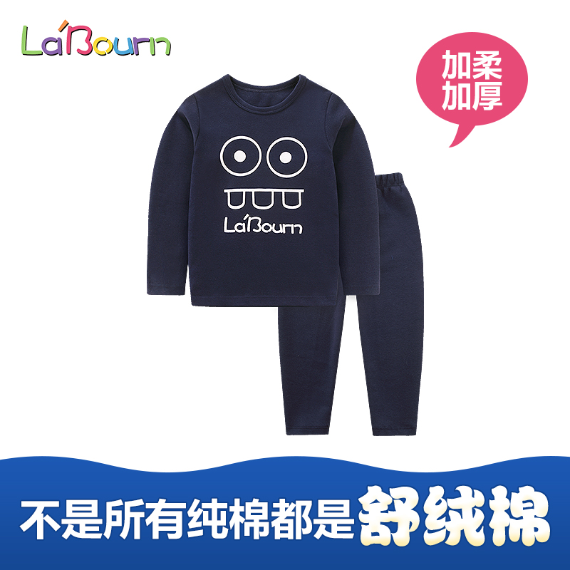 Laban medium and small boy boy tracksuit suit cotton children's clothing boys qiuyiqiuku suit autumn and winter thick years old children's sleepwear