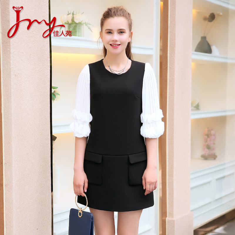 Lady yuan 2016 hitz women's fashion fifth lantern sleeve dress commuter temperament ladies short skirt